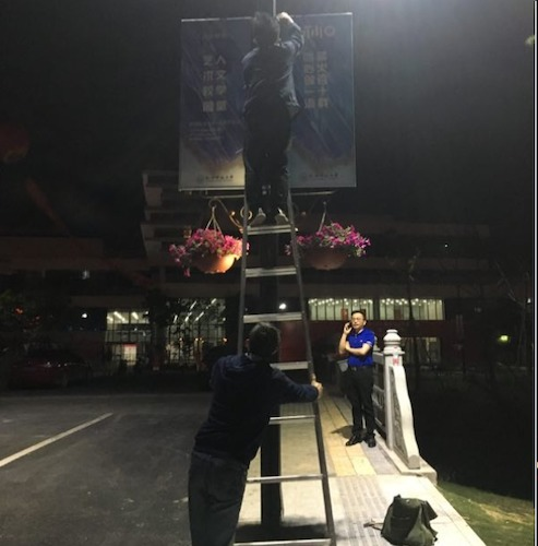 4.连夜布置新大门主路14根路灯花架,因先前旗帜位置较低,全部重新调整后再装花架,工作量加大,将近11点半才安装完所有花架